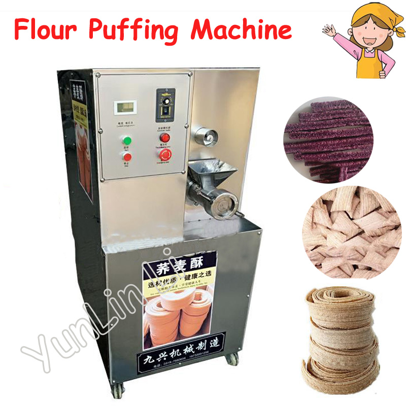 Ice Cream Hollow Tube Bulking Machine Flour Bulking Machine Commercial Ice Cream Cone Making Machine square pan rolled fried ice cream making machine snack machinery