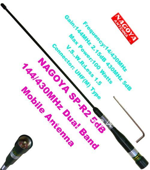 New Arrival 5.0 DB NAGOYA SP-R2 144/430MHz 100Watts Dual Band High Gain Mobile Antenna