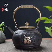 1400ml Japan Southern Cast iron Kettle Old iron Pot Shells Japanese Tea Pots Health Boiler Scale iron Pot