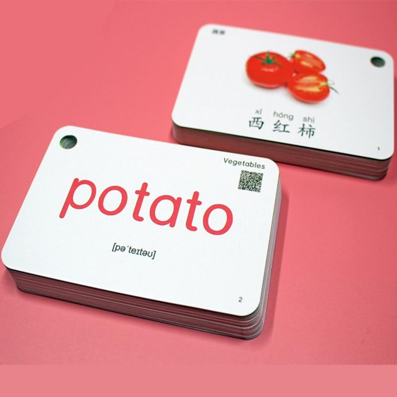 20 livres/ensemble 640 pièces enfants chinois et anglais cartes Flash carte de poche mot carte éducatifs d'apprentissage jouets pour enfants enfants cadeaux - 5