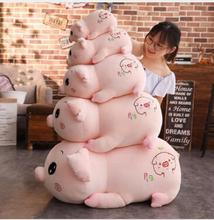 WYZHY New Year Gift Pig Mascot Down Cotton Soft Body Plush Toy Pillow 90cm