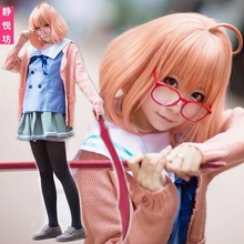 Japnese Anime Kyokai no Kanata School Uniform Skirt Costume Kuriyama Mirai Nase Mitsuki Shindou Ai Cosplay With Shoe Wig Sweater(China)