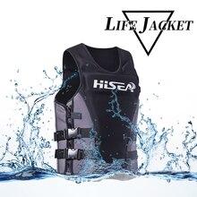 35kg-100kg Safety Jacket Neoprene Rescue Fishing Adult Life Kids Women Vest Swimming Drifting Surfing E