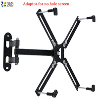 Universal Adjustable Full Motion LCD TV Wall Mount Monitor Bracket Support Screen Bracket Adaptor for NO VESA Hole Screen