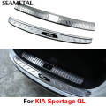 For KIA Sportage 4 QL 2016 2017 Car Trunk Rearguard Cover Internal+External Decorative Bumper Pedal Auto Accessories Car Styling