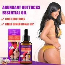 New Hot 30ml Sexy Hip Buttock Enlargement Essential Oil Crea