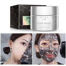 ZHENDUO Moisturizing clear shrink pore mask Peel off Star Glitter Face Mask Dead Skin Removal Blackhead skin care for face