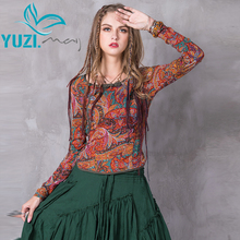 T Shirt Women Yuzi.may Boho Viscose Nylon Floral Print Frog Knot O-Neck Skin Friendly