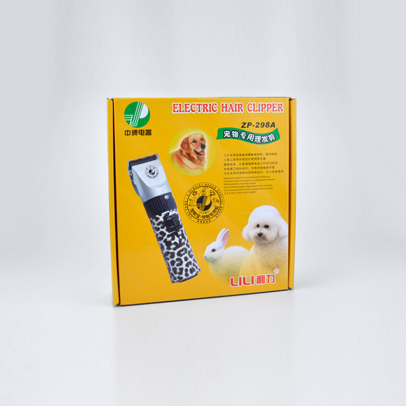 dog electric trimmer 8
