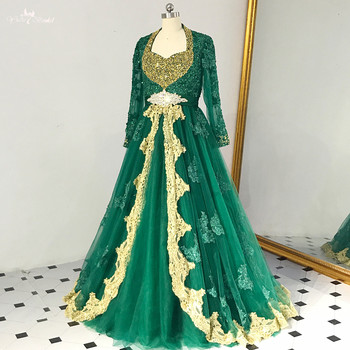 Green And Gold Colored Indian Wedding Dress
