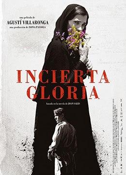 《不确定的荣耀》2017年西班牙剧情电影在线观看