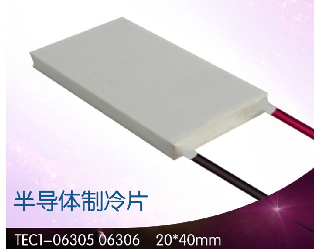 Freeshipping 2pcs/lot 20*40MM TEC1-06305 6306 6308 thermoelectric cooler peltier module freeshipping rs232 to zigbee wireless module 1 6km cc2530 chip