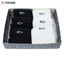 Набор мужских спортивных хлопковых носков НАШЕ 6 пар