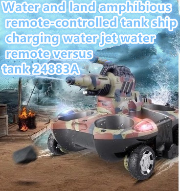 remote control tank 24883a RC Raido Control Wireless 4WD Pershing Battle Amphibious Tank 360 degree rotation rc toy model gifts цены онлайн
