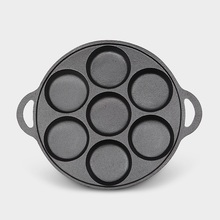 7 Holes Thickened Cast Iron Omelette Pan Hamburger Mold Uncoated Non-stick Cooking Pot Egg Dumplings Cake Pie Breakfast Maker