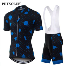 все цены на Phtxolue Pro Cycling Set MTB Bike Cycling Jerseys Set Racing Bicycle Clothes Pro Cycling Clothing Set Maillot Ropa Ciclismo онлайн