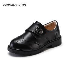 CCTWINS KIDS 2017 Children Kid Fashion Genuine Leather Brwon Flat Boy Buckle Baby Girl Oxford Toddler Black Formal Shoe G1160