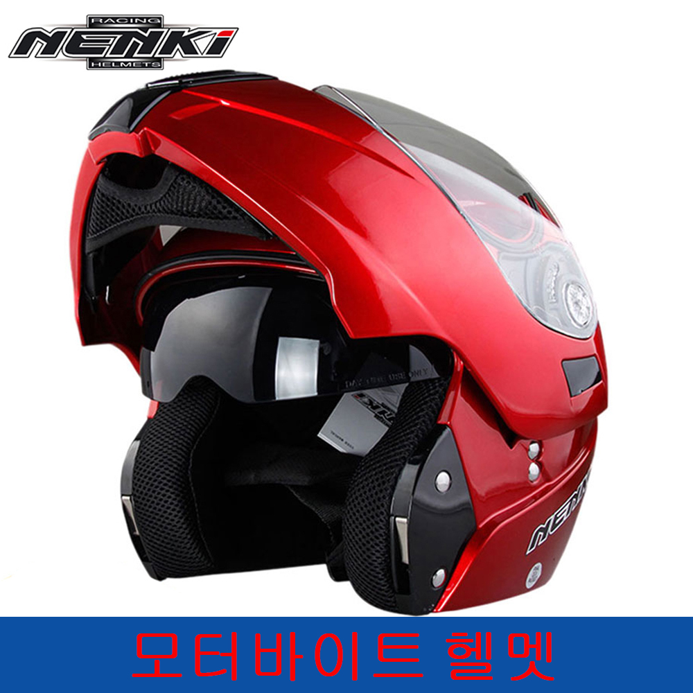 NENKI Motorcycle Helmet Double Lens Moto Helmet Flip Up Open Full Face Motorbike Helmet Motorcycle Racing Off Road Helmet