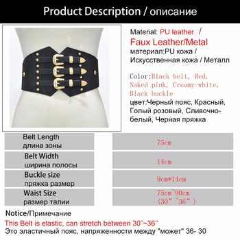 Luxury Lady\'s Dress Waistband Punk Wide Belts For Women Retro Metal Pin Buckle Faux Leather Elastic Corset Designer Brand bg-361