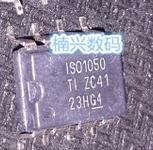 20 шт. ISO1050DUBR ISO1050 SOP8 Новый