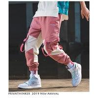 Privathinker Men Streetwear Hip Hop Cargo Pants 2019 Pink Contrast Color Pants Pockets Mens Korean Fashions Joggers Sweatpants