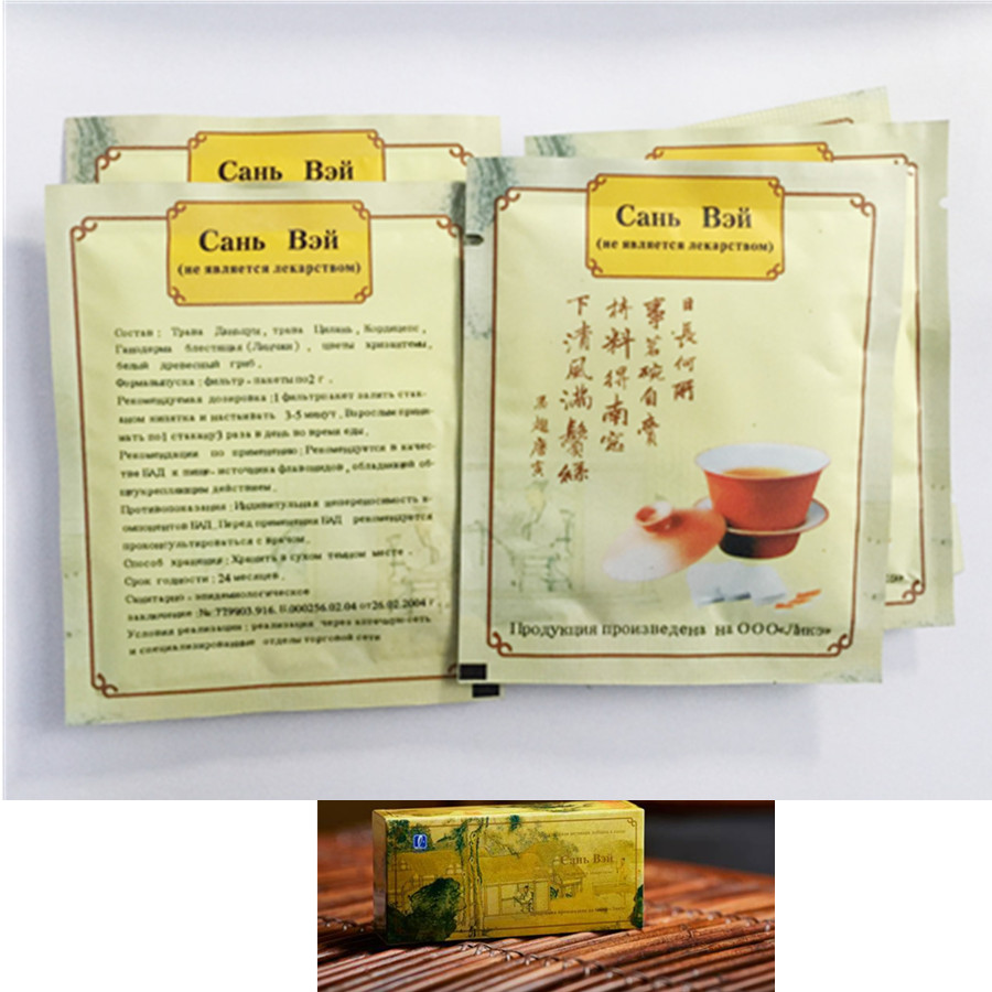 25 teabag/Pack Ganoderma Cordyceps clear liver bright eye tea Anti-aging San Way Tea removes toxins lower blood sugar tea 2015 tea vacuum pack cherry new wheat black tea yangsheng cha teabag professional manufacturers wholesale merchants oem