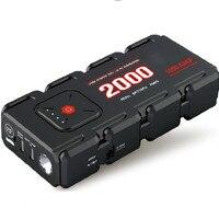 Обновлено 80000 мАч 2000A пик скачок стартер светодио дный фонарик Мощность Bank Авто Батарея поставки телефона Мощность зажимы для 12 В автомобиле