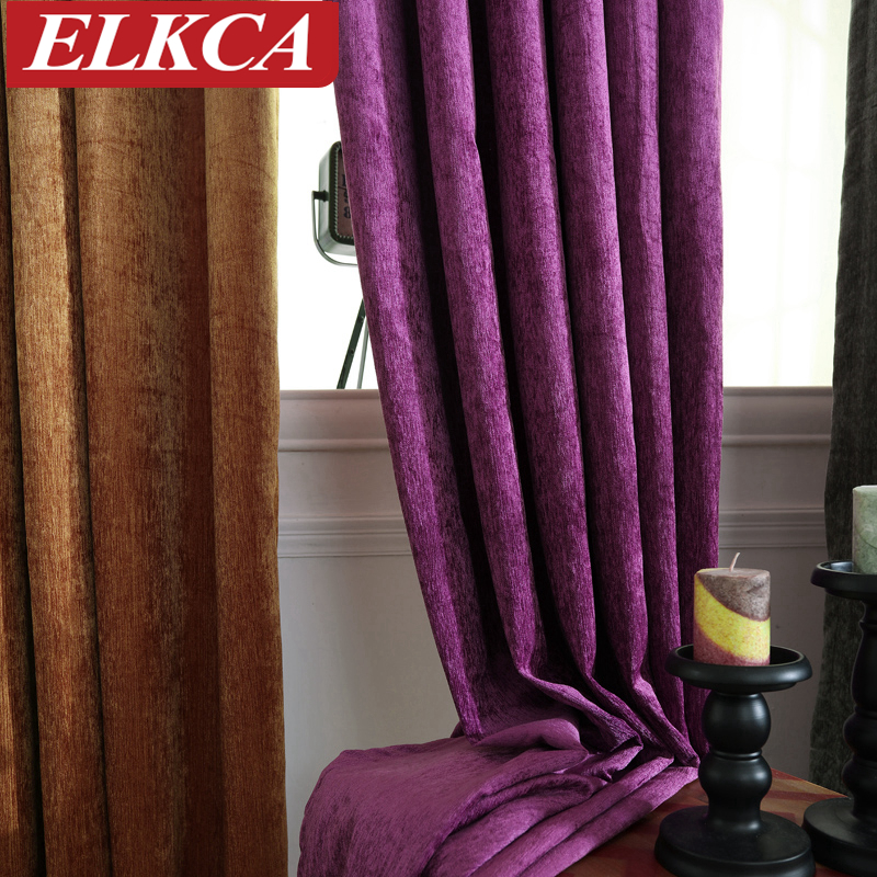 1 pc luxury solid color chenille curtains for living room