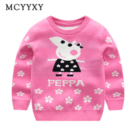 MCYYXY Sweaters For Girls Boys Swan Pattern Pullover Knitting Cotton Stripe For Children Baby Winter Autumn