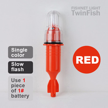 Fishing light 1.5V four light-color options 225mm 82g standard set of fish lead fish lure fish camping outdoor light no battery