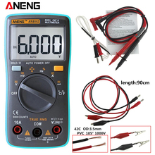 ANENG AN8002 Backlight Digital Multimeter 6000 counts AC / DC Ammeter Voltmeter Ohm Portable Meter With 90 cm Lead Wire