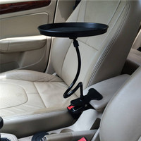 Portble Round Travel Foot Drink Cup Coffee Table Stand Food Tray Mount Holder Stand Auto Car