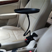 Portble round Travel Foot Drink Cup Coffee Table Stand Food Tray Mount Holder Stand Auto Car Vehicle Eating Tray