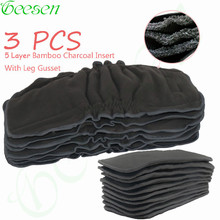 3 PCS Reusable Bamboo Charcoal Insert Baby Cloth Diaper Nappy, 5layer each Charcoal  Insert With Leg Gusset