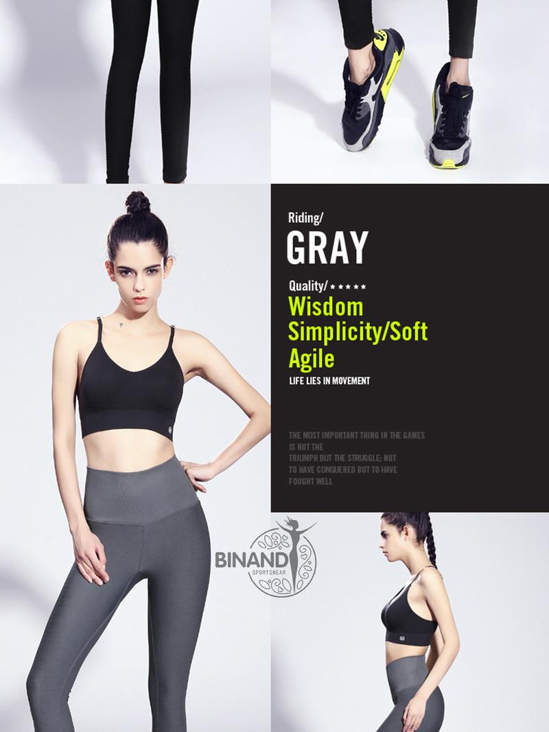 yoga sports pants (13)