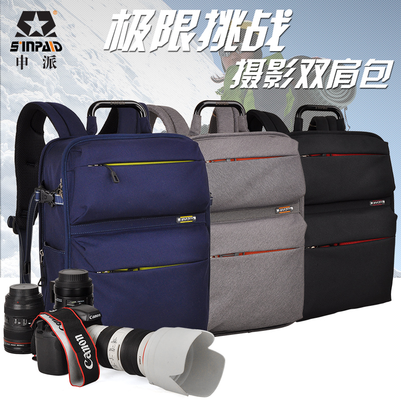Sinpaid Ultra Durable Wear-resistant Waterproof Anti-theft Prevent Vibration Travel Camera Bags Weight Reduction SLR Backpack