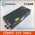 1500W 15V Switching power supply for LED Strip input 220v ac to dc power supply S-1500-15 Self equipped soft start device