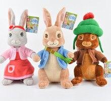 30cm / 46cm Film Peter Rabbit Plüss Töltött Játék Gyerekeknek Ajándék Rabbit Sleeping Baby Toy