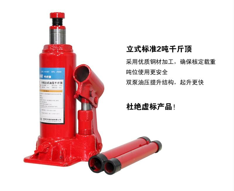 2 Tons Capacity Hydraulic Jacks For Car Repair Working