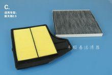 Filtro de ar + filtro de ar da cabine para 2013 nissan TEANA 2.0L 2.5L oem: 16546-3TA1B-C139 27277-2FT0A