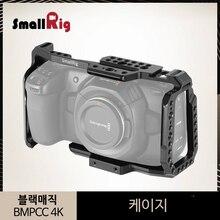 SmallRig для BMPCC 4K Dslr Камера клетка для blackmagic Design карман Кино Камера 4K видео съемки Защитная клетка новые-2203