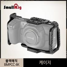 SmallRig For BMPCC 4K Dslr Camera Cage for Blackmagic Design Pocket Cinema Camera 4K Video Shooting Protective Cage Newest- 2203