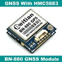 BEITIAN 10PCS בקרת טיסה GLONASS GPS מודול מצפן HMC5883L AMP2.6/PIX4/PIXHAWK BN 880
