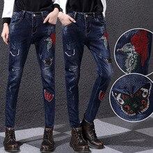 Плюс размер джинсы с вышивкой 2016 Весна Осень Женские Джинсы Шаровары Свободные Женщины Брюки Длинные Брюки женские жан femme