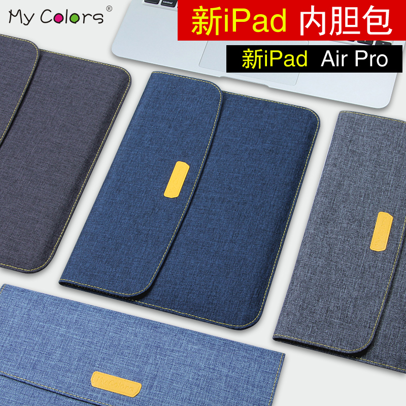 Shockproof Tablet Sleeve Pouch Case Bag for iPad 2017 New iPad Air 1/2 Pro 9.7 inch Cover Cloth Style Design print batman laptop sleeve 7 9 tablet case 7 soft shockproof tablet cover notebook bag for ipad mini 4 case tb 23156