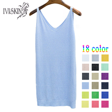 2017 Long Style V Neck Vest Women Sliver Thread Club Vest Sequined Top Sexy Knitted Tank Tops Blusa Solid Causer Summer Sweate