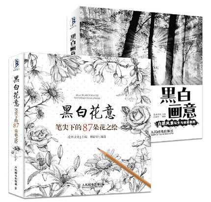 2 Books Natural Landscape Painting And 87 Well-known Flowers Book White Black Sketch Drawing Book Chinese Pencil Art Book