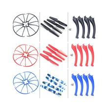 SYMA X5SW X5SC RC Drone Spare Elements Foremost Blades Propellers + Touchdown Gear + Protecting Ring With Screw 4 Colour Set