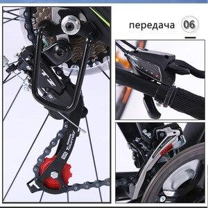 Image 3 - Lupo fang Bicicletta Mountain bike 27.5 Grasso bici 21 Velocità biciclette bici da strada mtb freni a Doppio disco di uomo libero di trasporto