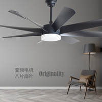 American industrial wind Eight leaves 58 inch LED Ceiling Fans Remote Control living room bedroom home Ceiling Light Fan Lamp